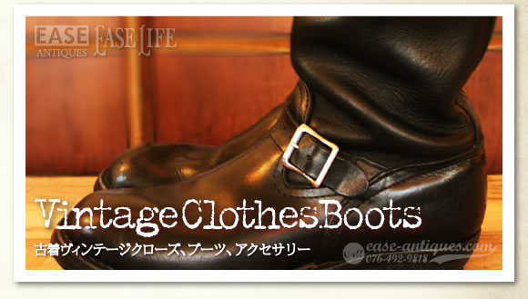 Vintage Clothes Boots : ヴィンテージクローズ・ブーツ・アクセサリー