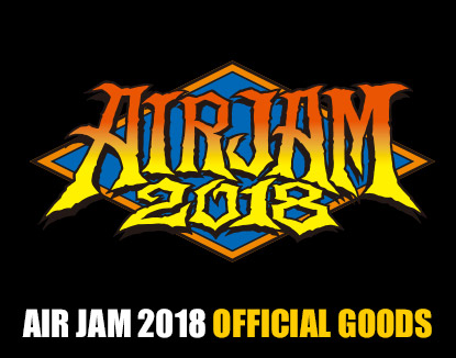 AIRJAM 2016 Official