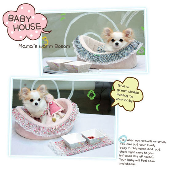 【LouisDog】ルイスドッグ My First Louise Dog House
