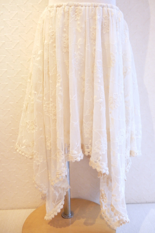 TruLuv lace asymmetric skirt