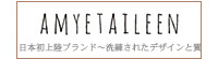 AMYETAILEEN 90〜150【girls】