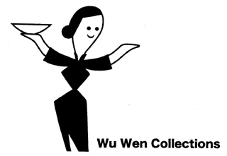 Wu Wen Collections-ウー・ウェン先生自らがイメージを具体化させた初食器シリーズ