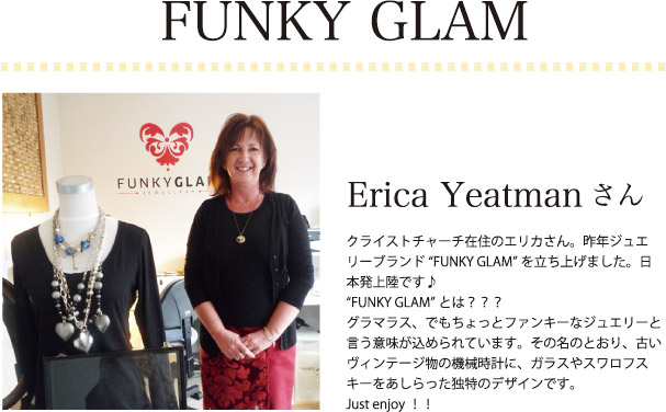 Funky Glam