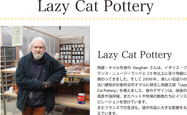 Lazy Cat Pottery