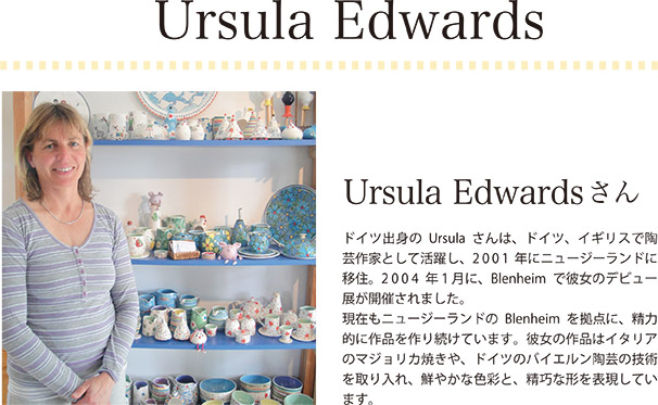 Ursura Edwards
