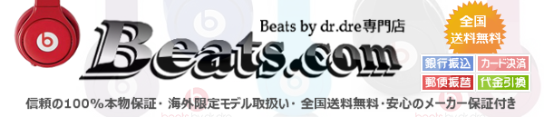 beats by dr dreMonster BeatsBeats.com