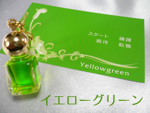yellowgreen