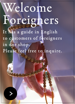 WelcomeForeigners ����ͤ����