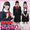 <img class='new_mark_img1' src='//img.shop-pro.jp/img/new/icons60.gif' style='border:none;display:inline;margin:0px;padding:0px;width:auto;' />1141A★MB●送料無料●<即納!特価!在庫限り!> 雲雀丘学園小学校 冬制服 サイズ:M/BIG