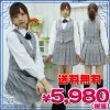 <img class='new_mark_img1' src='//img.shop-pro.jp/img/new/icons59.gif' style='border:none;display:inline;margin:0px;padding:0px;width:auto;' />1140C★MB●送料無料●<即納!特価!在庫限り!> 大妻中野高等学校 旧中間服 サイズ:M/BIG
