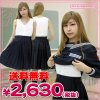 <img class='new_mark_img1' src='//img.shop-pro.jp/img/new/icons60.gif' style='border:none;display:inline;margin:0px;padding:0px;width:auto;' />1207E■MB●送料無料●<即納!特価!在庫限り!> インナー付き吊りスカート単品 色:無地紺 サイズ:M/BIG