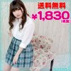 <img class='new_mark_img1' src='//img.shop-pro.jp/img/new/icons60.gif' style='border:none;display:inline;margin:0px;padding:0px;width:auto;' />1231B■MB●送料無料●<即納!特価!在庫限り!> チェック柄プリーツスカート単品 色:青緑×グレー×ラメ サイズ:M/BIG