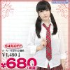 <img class='new_mark_img1' src='//img.shop-pro.jp/img/new/icons60.gif' style='border:none;display:inline;margin:0px;padding:0px;width:auto;' />1232H■<即納!特価!在庫限り!> スクールネクタイ単品 赤タータンチェック 色:赤 ■Teens Ever■