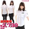 <img class='new_mark_img1' src='//img.shop-pro.jp/img/new/icons15.gif' style='border:none;display:inline;margin:0px;padding:0px;width:auto;' />1154A★MB●送料無料●<即納!特価!在庫限り!> ミニスカポリス 婦人警官 色:白 サイズ:M/BIG