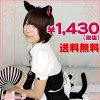 <img class='new_mark_img1' src='//img.shop-pro.jp/img/new/icons60.gif' style='border:none;display:inline;margin:0px;padding:0px;width:auto;' />1210D▲●送料無料●<即納!特価!在庫限り!> ねこみみ&しっぽセット(横耳) 色:黒 サイズ:フリー ■猫耳セット■