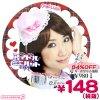 1268E◇<即納!特価!在庫限り!> アイドルミニハット 色:ピンク サイズ:F
