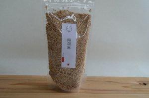 梅胡麻 170g (袋入り)