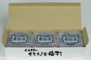 豊梅漬 750g(250g×3)小分けタイプ