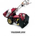 ヤンマーミニ耕うん機YK650MR UVH