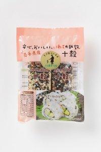 十穀【賢治の食卓】 210g(30g×7本入)