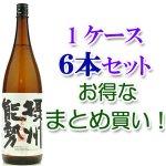 秋鹿 純米酒 摂州能勢 1800ml×6本セット