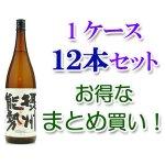秋鹿 純米酒 摂州能勢 720ml×12本セット