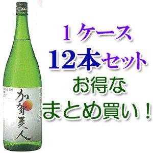 手取川 加賀美人 720ml 12本セット 株式会社吉田酒造店