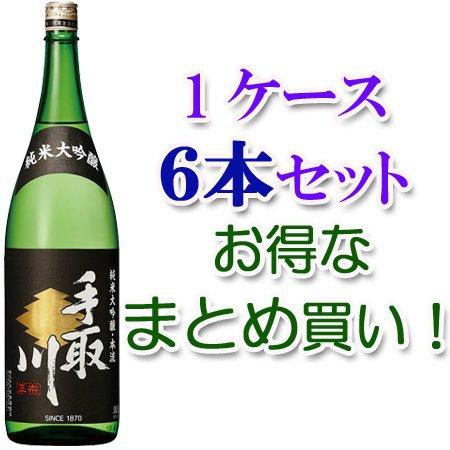 純米大吟醸 本流 手取川 1800ml 6本セット 株式会社吉田酒造店