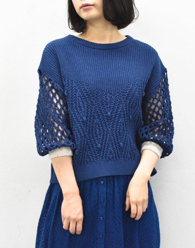 先行予約 YUKI SHIMANE / Cindy Sweater - BLUE