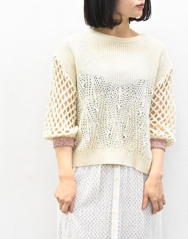 先行予約 YUKI SHIMANE / Cindy Sweater - WHITE