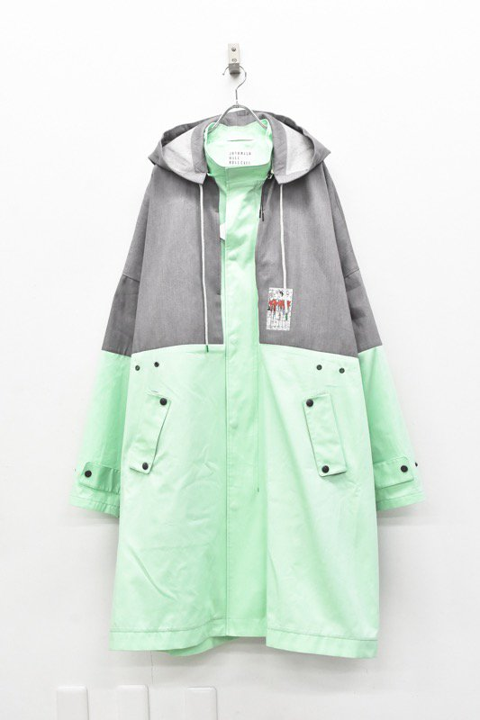 JUVENILE HALL ROLLCALL / 1533 - MINT GREEN*GREY