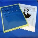 ピアノライブラリー クリアファイル 2枚セット ツェルニー