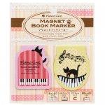 Piano line  ブックマーカー(猫)