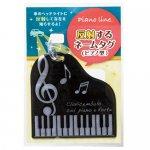 Piano line 反射するネームタグ(ピアノ型)