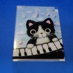やまねこ A5クリアファイル 3ポケット(ピアノ)