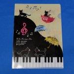 ボンジュール・ミィー A5クリアファイル ピアノ2