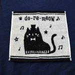 do-re-meow タオルハンカチ ブラック