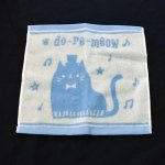 do-re-meow タオルハンカチ ブルー