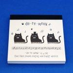 メモ帳 do-re-meow