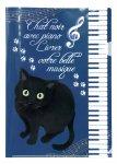 クリアファイル 黒猫ピアノ