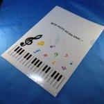 Piano line クリアファイル カラフル音符