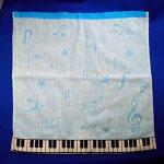 ジャガード織りピアノハンドタオル HT-50 ブルー