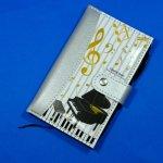 ミュージックポケットブック クラシカルミュージック