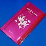 ブラボーマルチケース ピンク