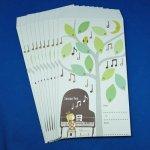 月謝袋 作曲家 Shinzi Katoh Design