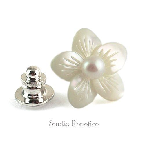 白蝶貝とパール お花の彫刻 ブートニエール ピンブローチ ラペルピン タイタック ホワイト
