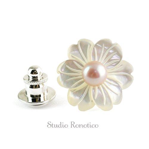 白蝶貝とパール お花の彫刻 ブートニエール ピンブローチ ラペルピン タイタック ピンク