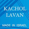KACHOL LAVAN (カホルラヴァン) MADE IN ISRAEL