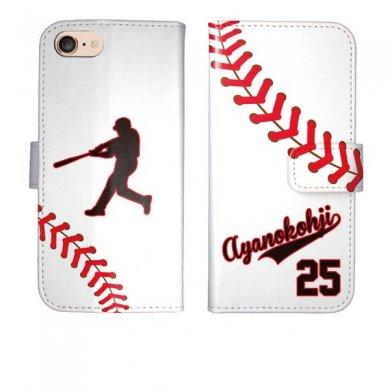 iPhone7 手帳型 野球 ユニフォーム 名入れ ケース カバー