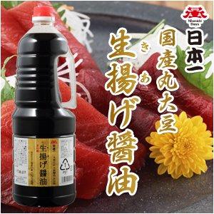 日本一 生揚げ(きあげ)醤油 1800ml ペット